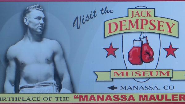 Jack Dempsey Museum